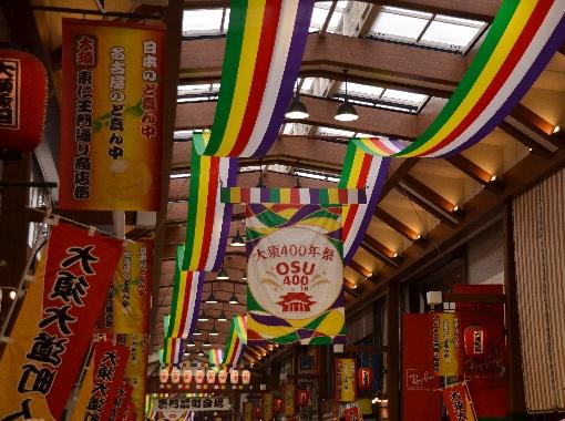 d1-121014大須祭り2012_9806xx510.jpg