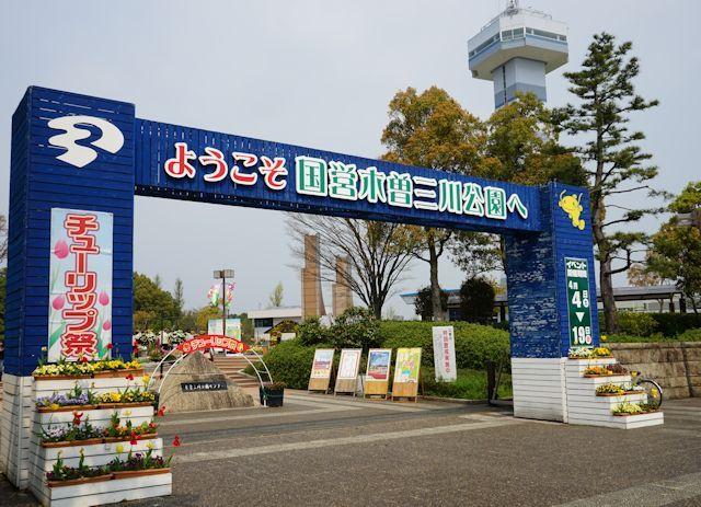 s0-15木曽三川公園DSC02092xx64.JPG