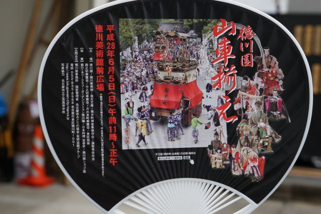s0-徳川園うちわDSC07138xx64.JPG
