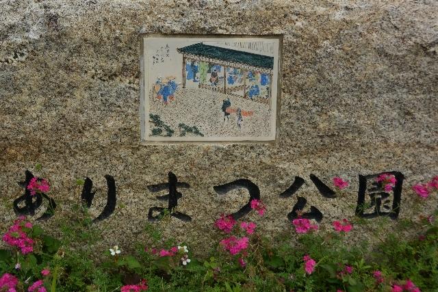 s1-14有松絞りまつり_5616xx64 (1).JPG
