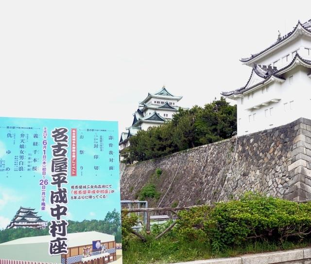 s1-名古屋城DSC06656xx64.JPG