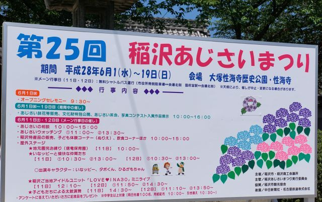 s1-性海寺C07489xx64.JPG
