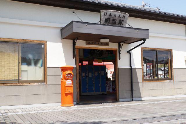 s1-明智駅C05475xx64.JPG