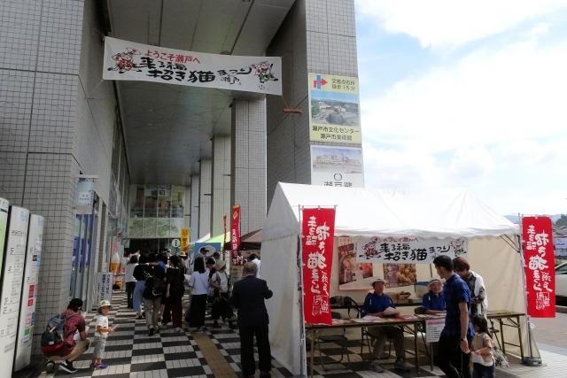 s1-瀬戸市猫まつりDSC07437xx64.JPG