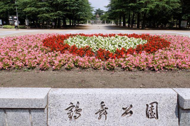 s1-鶴舞公園DSC07803xx64.JPG