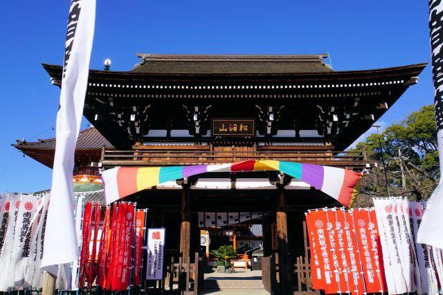 s1-龍泉寺161230DSC03099xx64.JPG