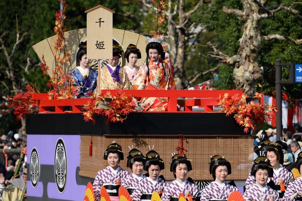 s10-14第60回名古屋祭り19_1269xx.JPG