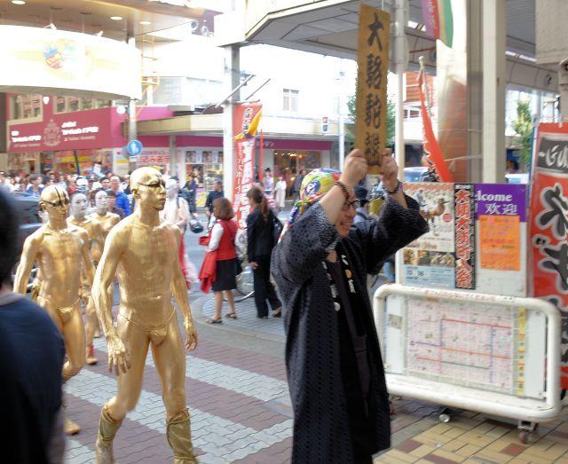 s2-第39回大須大道町人祭り_6364xx64.JPG
