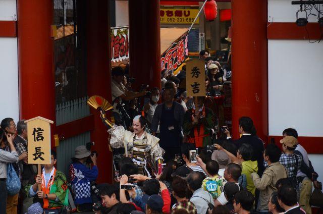 s4-第39回大須大道町人祭り_6376xx64.JPG
