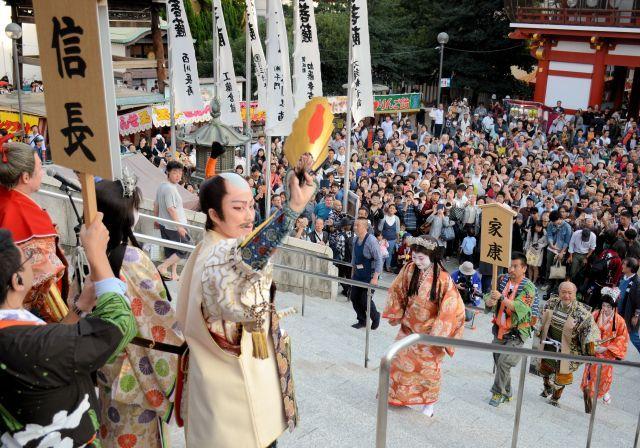 s6-第39回大須大道町人祭り_6401xx64.JPG