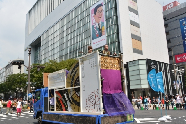 s8-14ど真ん中祭り_7013xx64.JPG