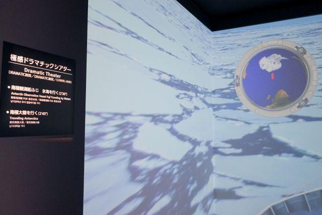 s8-南極観測船170325DSC03868xx64.JPG