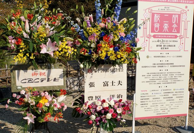 s9-徳川園170402DSC05368xx64.JPG