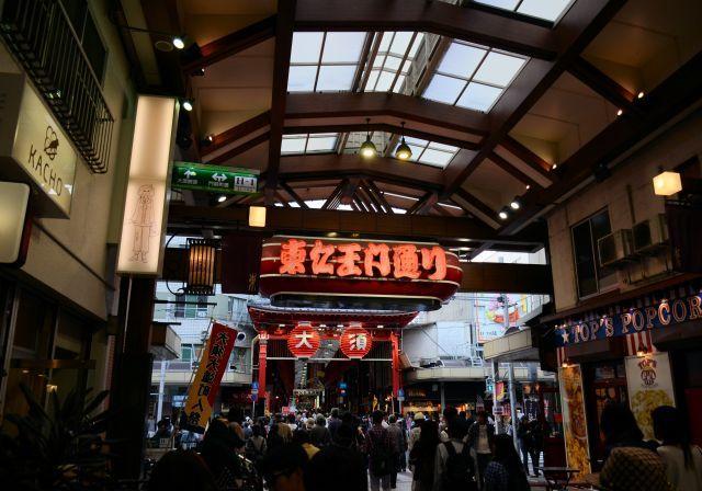 s9-第39回大須大道町人祭り_6431xx.64JPG.jpg