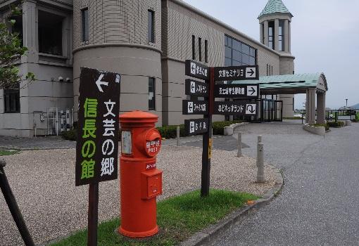 s1-09安土城付近ポスト_2354xx510.jpg
