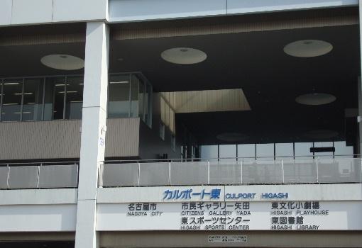 s1-10市民ギャラリー矢田01667xx510.jpg