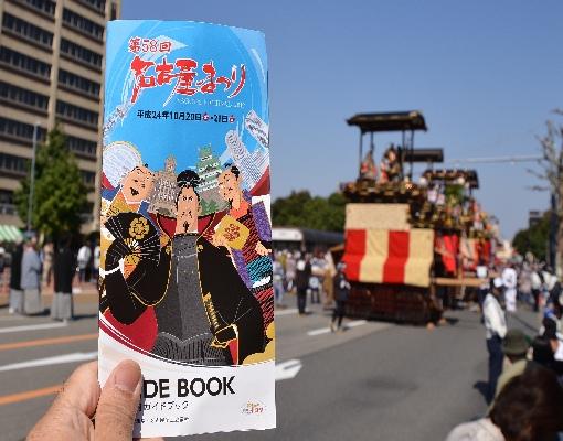 s1-121021名古屋祭市役所_0203xx510.jpg