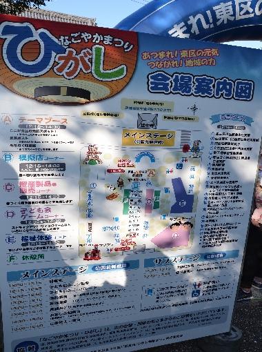 s1-121021東区民祭り_0469xx510.jpg