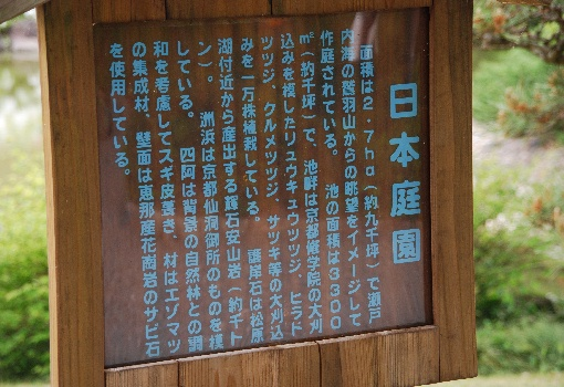 s3-09日本庭園_8913xx510.jpg