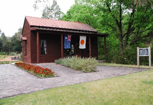 s8-09オーストラリア庭園_8919xx510.jpg